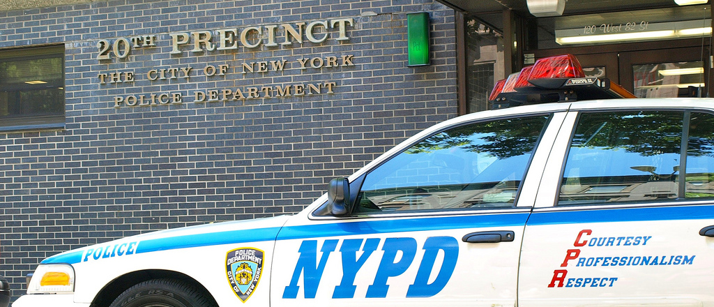 outside of the nypd 20th precinct headquarters