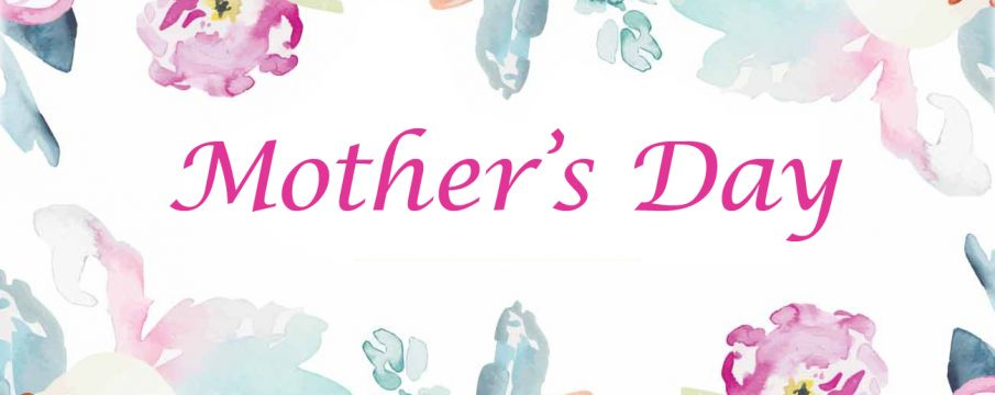 Water color floral imagery with the words Mother's Day