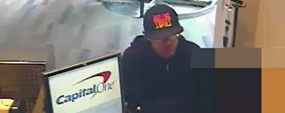 NYPD: Suspect Wanted for Citywide Bank Robbery Pattern 4